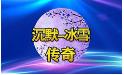 传奇私服变态版本发布网游戏,超级变态传奇私服手游